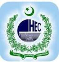 Higher Education Commission Pakistan