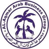 AL-Aqmar Consulting