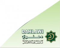 Dahlawi Manpower Recruitment Agency